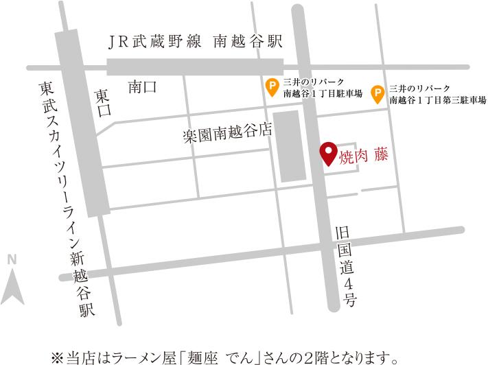 周辺地図(利用駐車場について)